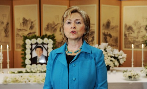 Sec'y Clinton at S. Korean Embassy