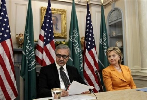 Secretary Clinton and Saudi Arabian Foreign Minister Prince Saud al-Faisal take part in a joint news conference July 31, 2009  (AP Photo/J. Scott Applewhite)