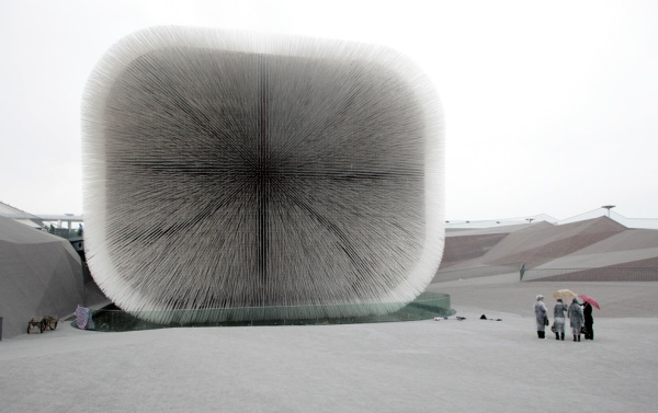 Seed Cathedral.